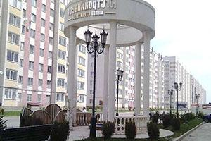 Купить квартиру в Юго-Западном районе Ставрополя