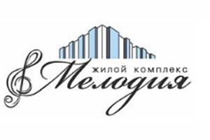 ЖК Мелодия Ставрополь